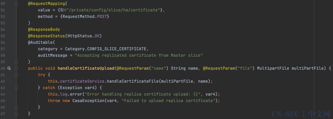 CVE-2021-21975/21983 VMware SSRF、任意文件上传漏洞分析