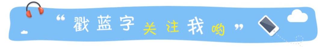 """2021护网日记(十二)- 4/18 两台服务器失疑似失守,这次""""狼""""真的来了"""