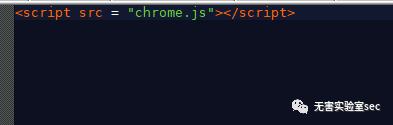 利用chrome漏洞 反制红队电脑扫描器cs上线-appscan