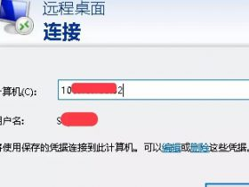 【奇技淫巧】破解远程终端凭据,获取服务器密码