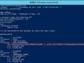 T00ls精华文:Windows server 2012 用户hash抓取方法研究(本地+域)