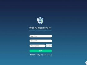 SXF-SANGFOR终端检测响应平台 - 任意用户登录 0day