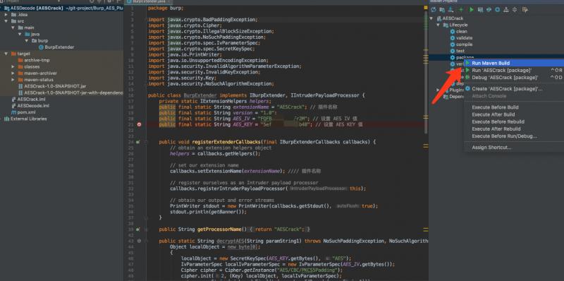 Brup Suite插件分享-Burp_AES_Plugin【AES爆破插件】