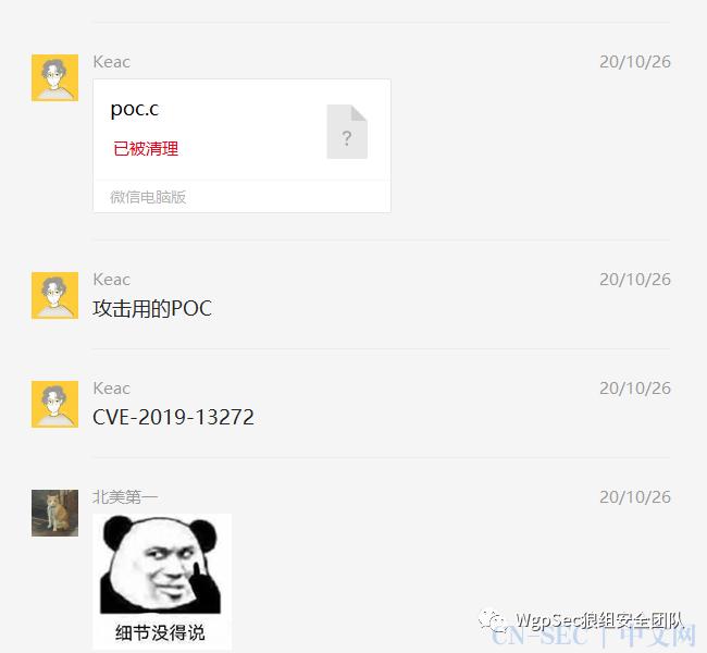 """一次团队CTF平台""""乌龙""""应急事件"""