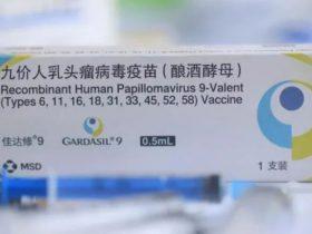 【安全圈】九价疫苗预约一针难求?黑客居然动起了歪脑筋