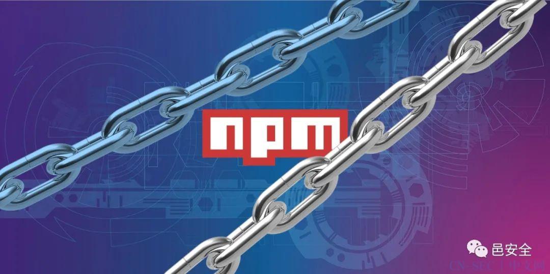 新的Linux、macOS恶意软件隐藏在伪造的Browserify NPM软件包中