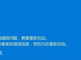 【CVE-2020-0796】漏洞POC复现