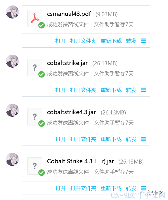 红队武器库之 - 冰蝎3.0更新、Cobalt Strike 4.3 Licensed更新