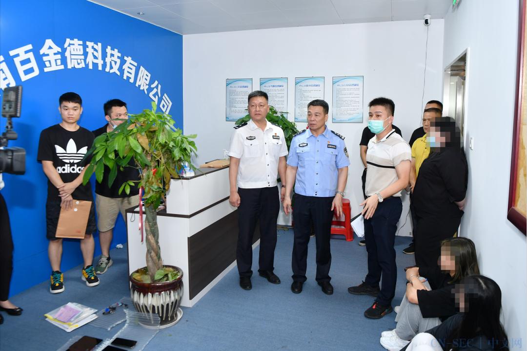 海南警方破获特大跨境网络赌博案,涉案人员866人 深挖网赌行业内幕