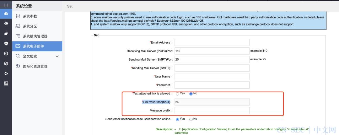 最新X远OA系列漏洞分析