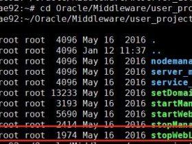 WebLogic Server 高危安全漏洞风险提示 (4月)