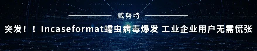 等保2.0下,密码技术大起底(三)