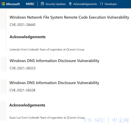 【安全风险通告】奇安信代码安全实验室研究发现三枚漏洞,微软4月补丁日多产品高危漏洞安全风险通告