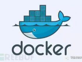使用Docker环境快速搭建靶机环境
