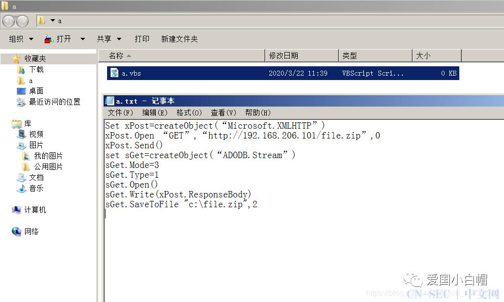 入侵别人电脑后你必须要会的Linux与window系统用命令行下载网络资源的15种方式