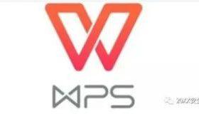 声明:关于昨日发布的金山WPS Office远程堆损坏漏洞