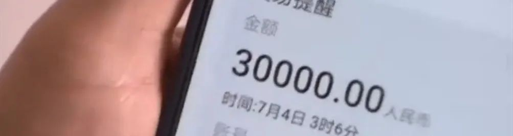 黑客用GitHub服务器挖矿,三天跑了3万个任务,代码惊现中文