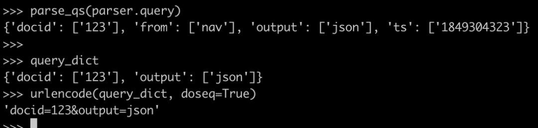 通用爬虫技术:如何正确从 URL 中移除无效参数