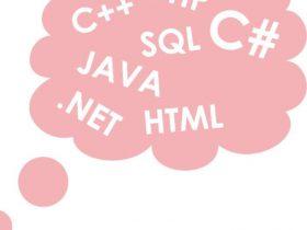 带你玩转几种不同的编程语言