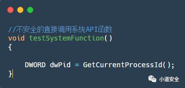 如何写更安全的代码?