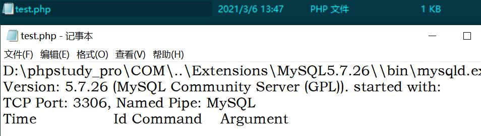 【技术分享】六问SQL注入?你敢来挑战吗?