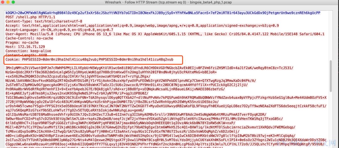 蓝队的自我修养之如何从流量中检测 WebShell | 攻防实战经验分享