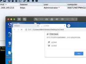 利用最新Chrome 0day上线CobaltStrike!