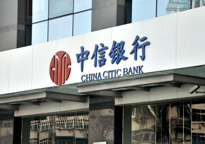 数字化转型中的银行业,数据安全却掉了队