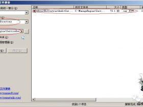 ManageEngine ServiceDesk加密解密研究