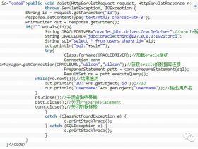 javaweb的常见web漏洞