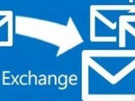 【安全通告】Microsoft Exchange服务器远程代码执行漏洞风险通告(CVE-2020-0688)