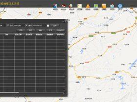 未来可能的安全焦点:GIS地理信息系统安全问题分析
