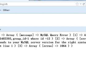 易想团购系统通杀SQL注入漏洞分析及利用