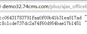74CMS 人才系统 v3.2 注射 & 全版本通杀进后台