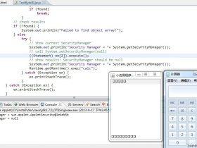 Java lookupByteBI 堆缓冲区溢出POC