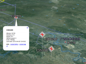R820T电视棒+软件无线电跟踪飞机飞行轨迹(SDR&ADS-B)