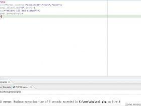 分享一个爆PHP路径的方法,PHP暴露网站绝对路径的方法