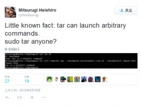 Unix 中不曾想过的的命令执行技巧