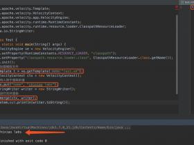 Apache solr Velocity模版远程命令执行漏洞分析