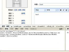 Myspace中国 博客跨站漏洞(2009.1.7.漏洞首发)