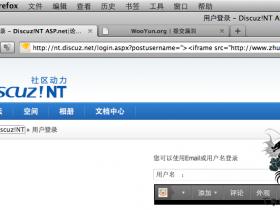 Discuz!NT 3.6 跨站漏洞 -- 官网测试