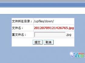 某CMS系统 上传图片改名、重命名拿WebShell漏洞