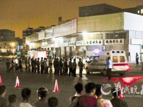 广州警方通报一宗聚集滋事事件 3辆警车被砸