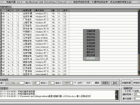 电磁风暴超暴力 PHP DDOS 攻击工具 & PHP DDOS 攻击 - 编年史