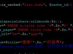 simple-log v1.3.1 注入漏洞