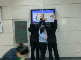 """王鹏你妹""""占领""""北京地铁五号线屏幕,关于""""王鹏你妹""""的真相"""