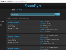 如何用ZoomEye(钟馗之眼)批量获得站点权限