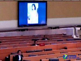 大屏系统被黑 泰国国会现场直播不雅照