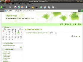 Bo-Blog v1.4 单用户版分类列表文件读取漏洞 + 拿 WebShell
